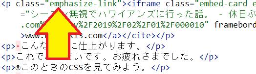 f:id:cb125250zzr250:20190721190839p:plain