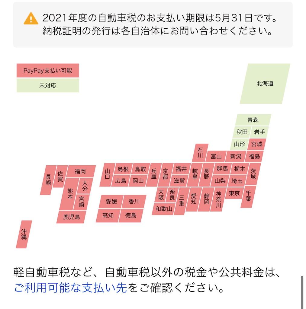 f:id:cb125250zzr250:20210517230058j:image