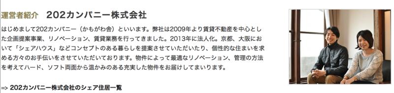 f:id:cbwinwin123:20140612121256p:plain