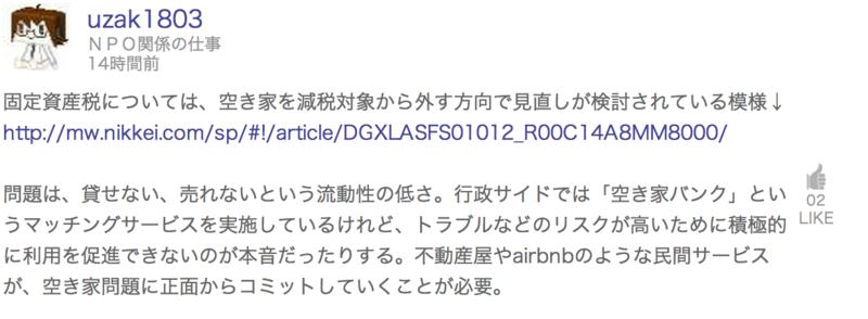 f:id:cbwinwin123:20140808221009p:plain