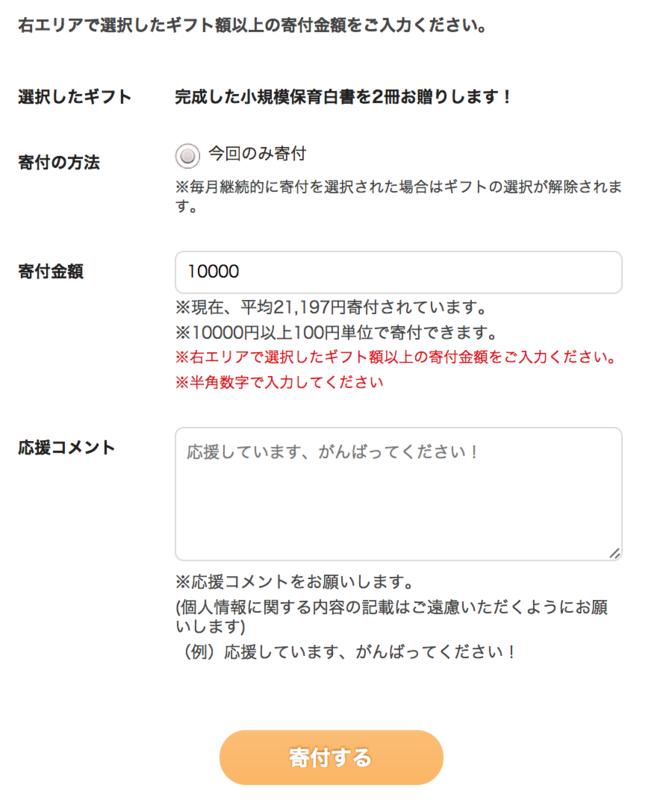 f:id:cbwinwin123:20140903215303p:plain