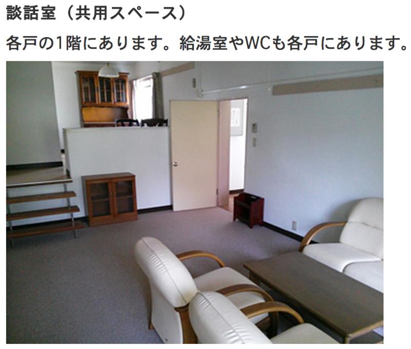 f:id:cbwinwin123:20141020190144p:plain
