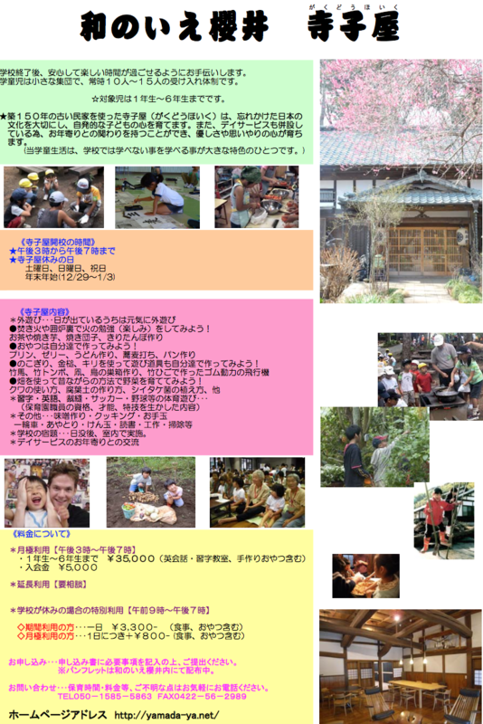 f:id:cbwinwin123:20150413203426p:plain