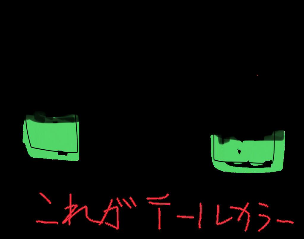 f:id:cby3884:20171118172539p:image