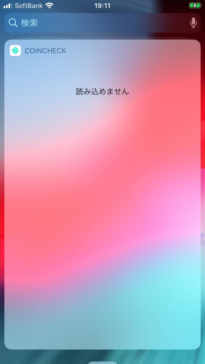 f:id:cc-yamazaki:20200701133521p:plain