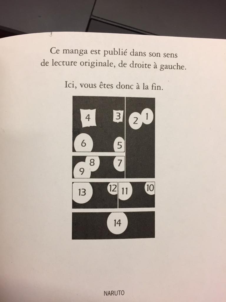 f:id:cc2_montreal:20170215000931j:plain