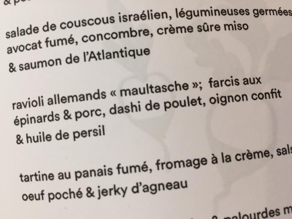 f:id:cc2_montreal:20170318120309j:plain