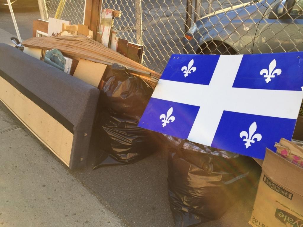 f:id:cc2_montreal:20170707141537j:plain