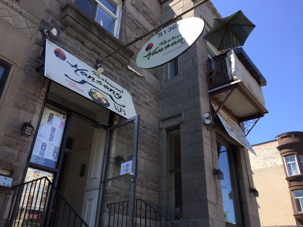 f:id:cc2_montreal:20170731135431j:plain