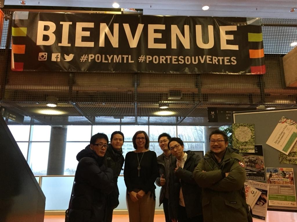 f:id:cc2_montreal:20180201143421j:plain