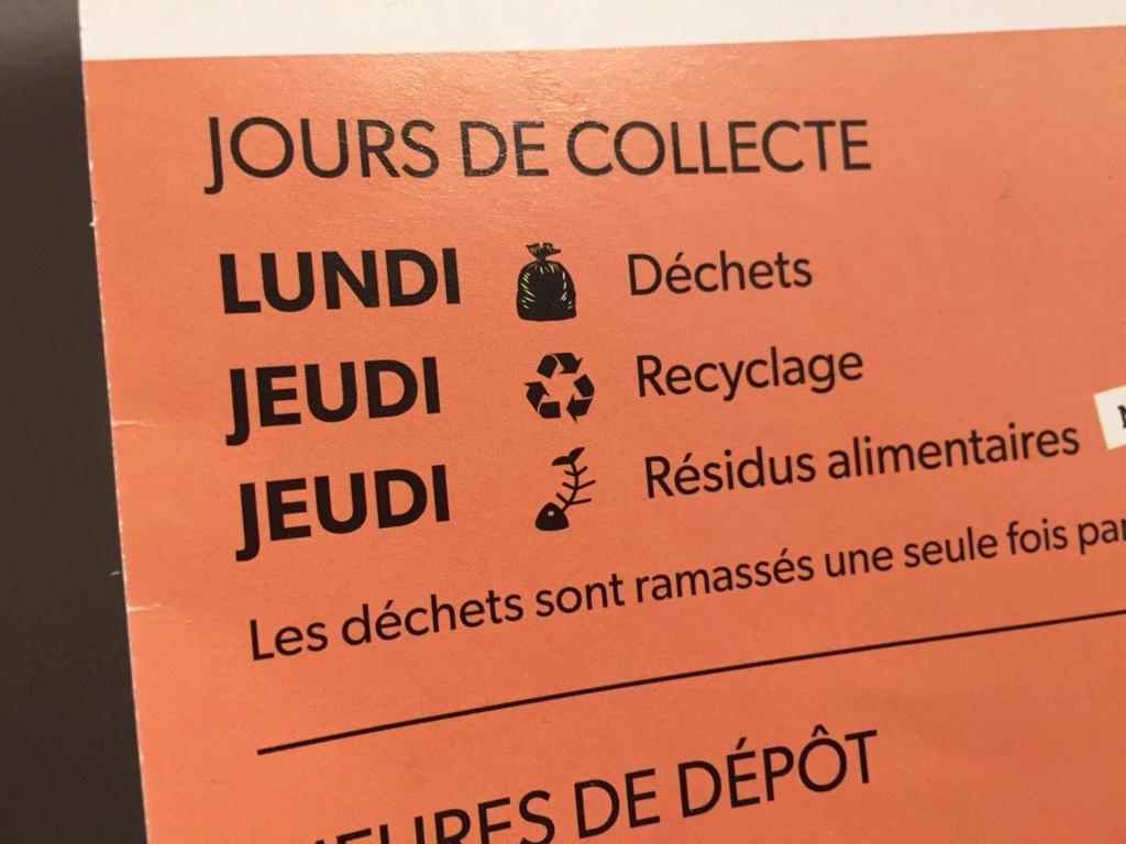 f:id:cc2_montreal:20180302141753j:plain