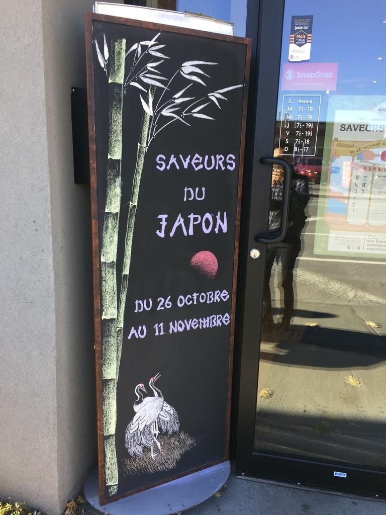 f:id:cc2_montreal:20181031052439j:plain