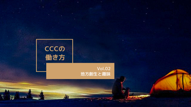 f:id:ccc2023:20210405162845p:plain
