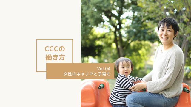 f:id:ccc2023:20210603120856p:plain