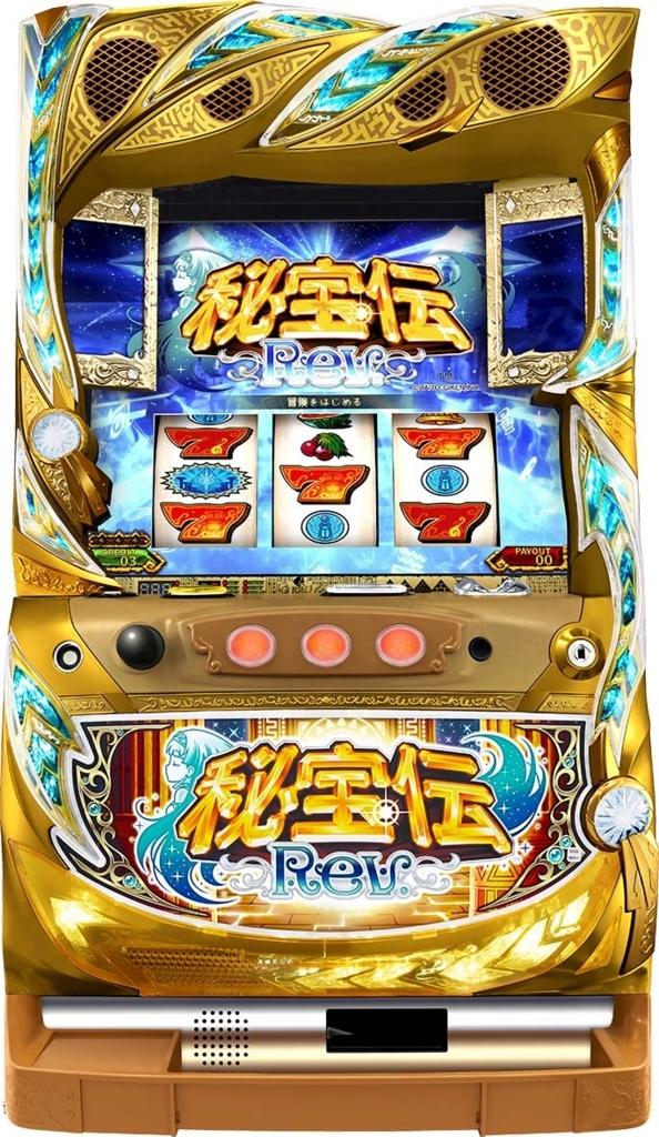 パチスロ 秘宝伝 Rev.