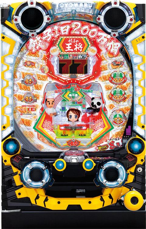 CR 餃子の王将3 おすすめ600