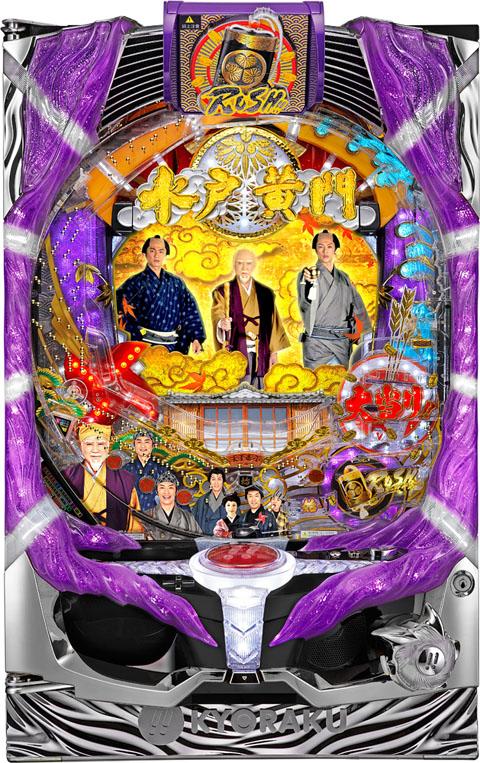 R ぱちんこ水戸黄門Ⅲ(