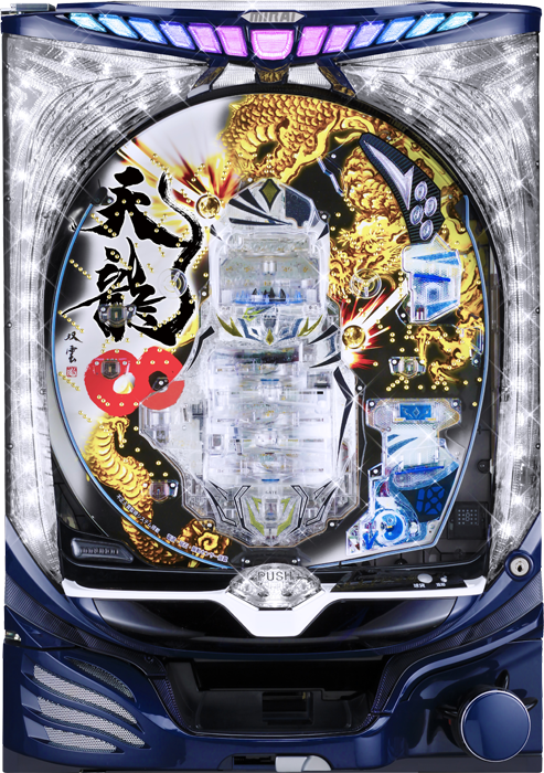 CR 天龍∞ 5000VV