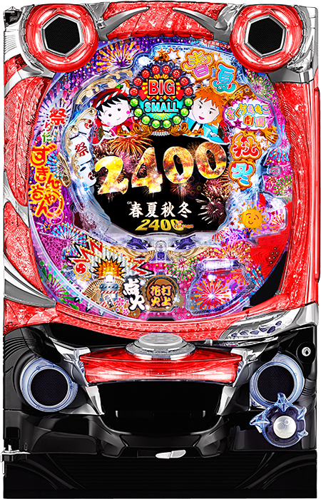 CR 春夏秋冬 2400 with さくらももこ劇場 258ver.