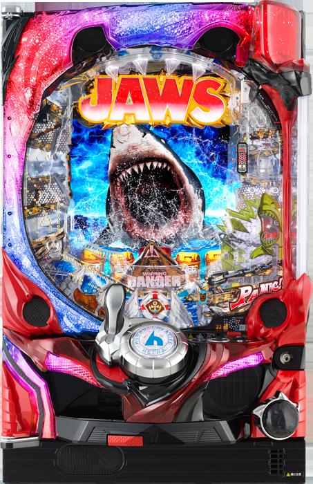 CR JAWS 再臨 -SHARK PANIC AGAIN-