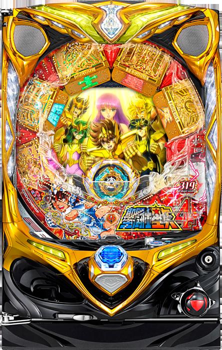 CR 聖闘士星矢4 The Battle of 限界突破