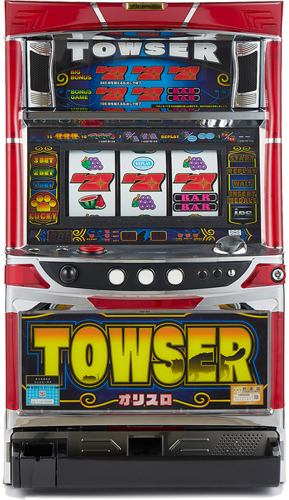 TOWSER