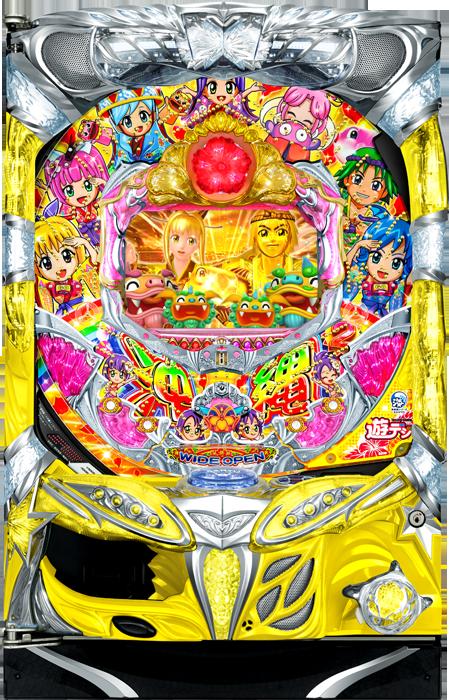 P スーパー海物語 IN 沖縄2 GO FUTURE