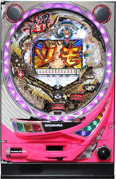 CR 華牌Ⅱ「ミスター麻雀」小島武夫の戦略 FK(