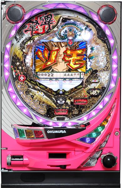 CR 華牌Ⅱ「ミスター麻雀」小島武夫の戦略 MK(