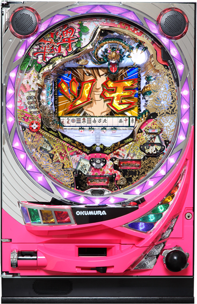 CR 華牌Ⅱ「ミスター麻雀」小島武夫の戦略 PK(