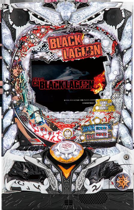 ぱちんこCR ブラックラグーン3