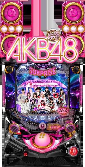 CR ぱちんこAKB48-3 誇りの丘