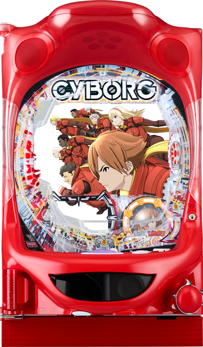 CR CYBORG 009 CALL OF JUSTICE
