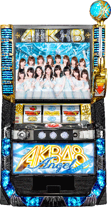 ぱちスロ AKB48エンジェル