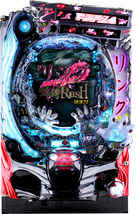 P リング 呪縛RUSH FEX 設定付