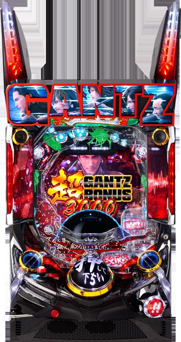 P ぱちんこ GANTZ:2