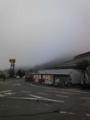 いざ竹野へ!内陸は霧×2なう