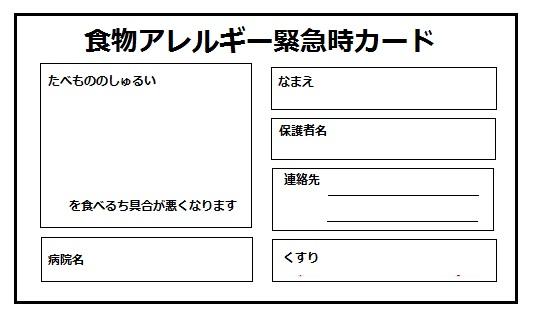 f:id:ccphf860:20170907104033j:plain