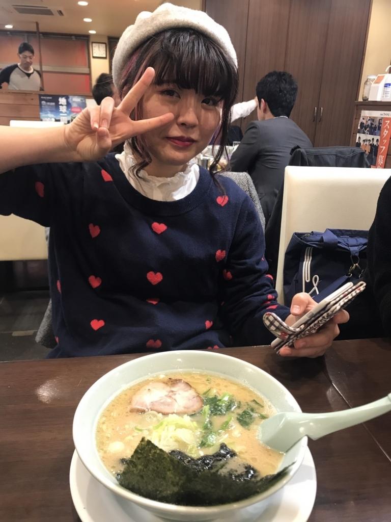 f:id:ccsendai2018:20171231005953j:plain
