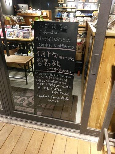 20170304201242