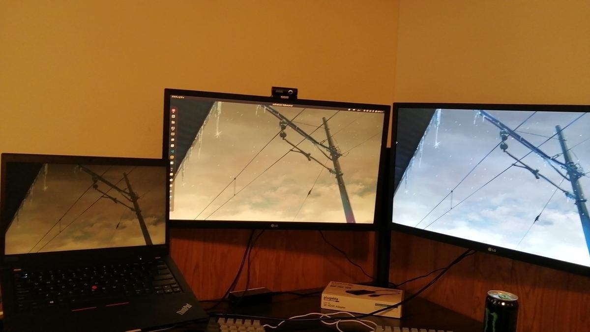ラップトップから外部モニタ2枚に映像を生やしている図