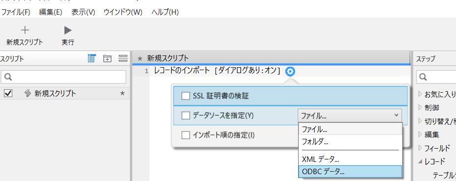 f:id:cdatasoftware:20181115074350p:plain