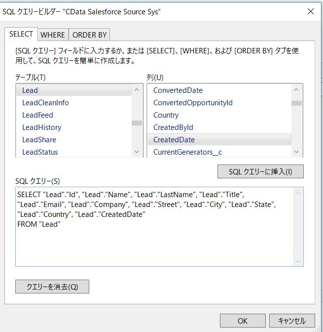 f:id:cdatasoftware:20181115074356p:plain
