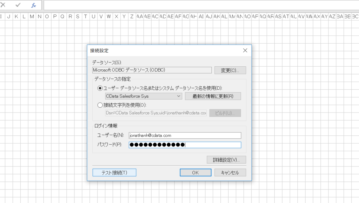 f:id:cdatasoftware:20190315114806p:plain