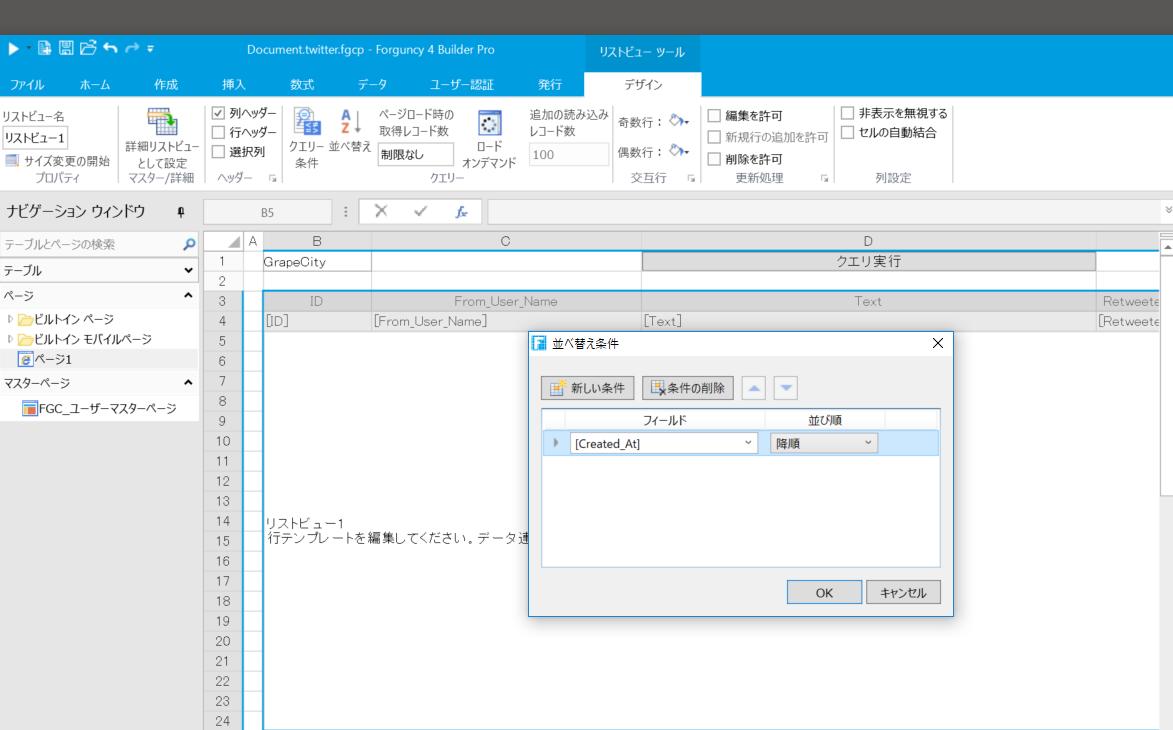 f:id:cdatasoftware:20190318204021p:plain