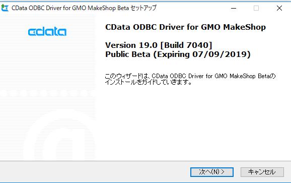 f:id:cdatasoftware:20190415164707p:plain