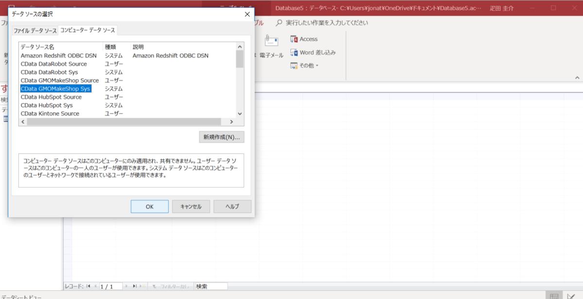 f:id:cdatasoftware:20190415171810p:plain