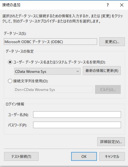 f:id:cdatasoftware:20190416172400p:plain
