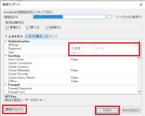 f:id:cdatasoftware:20191112152610p:plain
