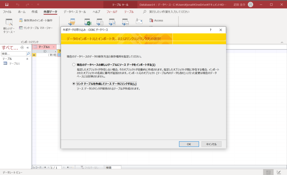 f:id:cdatasoftware:20200205104324p:plain